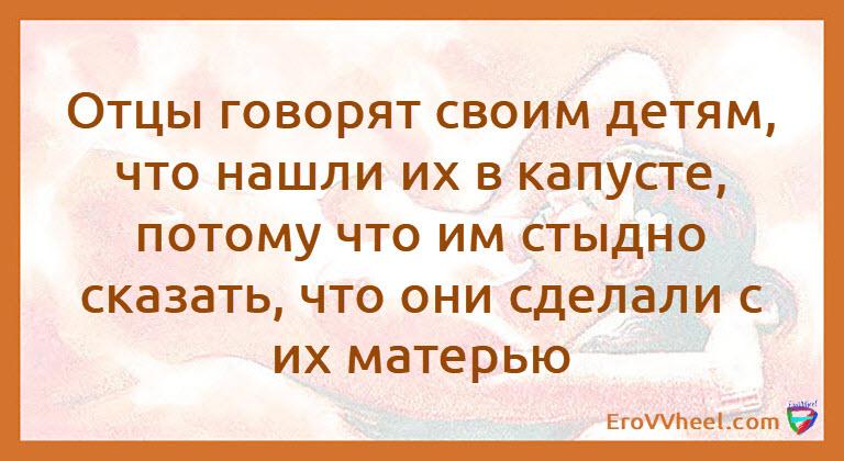"Цитаты и Афоризмы (Quotes and Aphorisms) ""Афоризм - 63"""