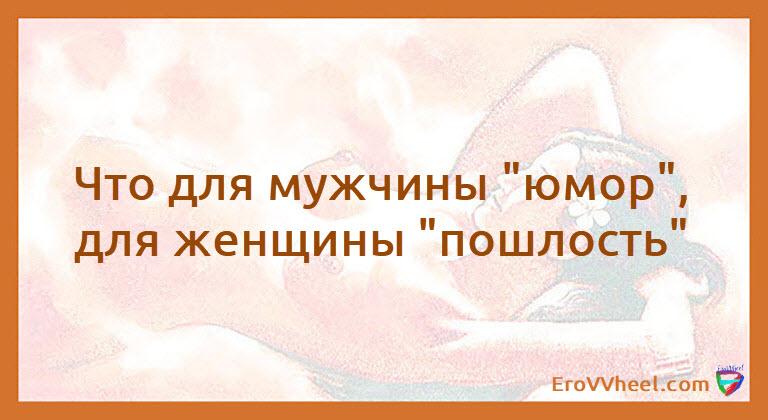 "Цитаты и Афоризмы (Quotes and Aphorisms) ""Афоризм - 67"""