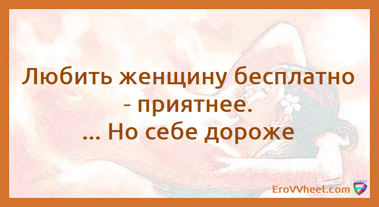 "Цитаты и Афоризмы (Quotes and Aphorisms) ""Афоризм - 68"""
