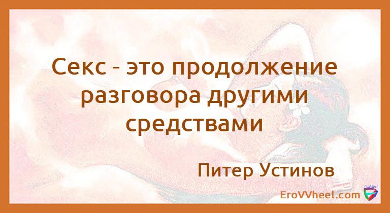 "Цитаты и Афоризмы (Quotes and Aphorisms) ""Афоризм - 69"""