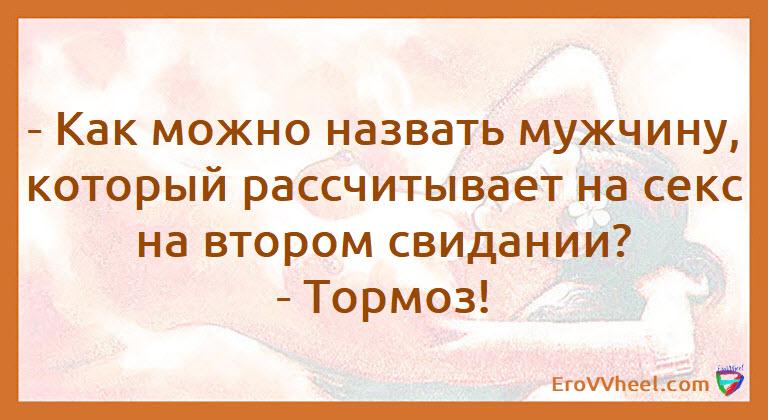 "Цитаты и Афоризмы (Quotes and Aphorisms) ""Афоризм - 70"""