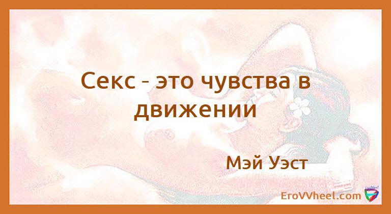 "Цитаты и Афоризмы (Quotes and Aphorisms) ""Афоризм - 71"""