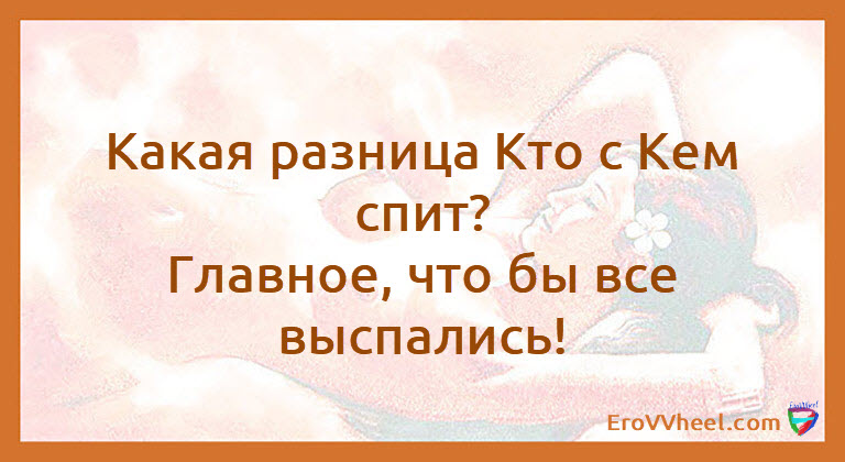 "Цитаты и Афоризмы (Quotes and Aphorisms) ""Афоризм - 72"""