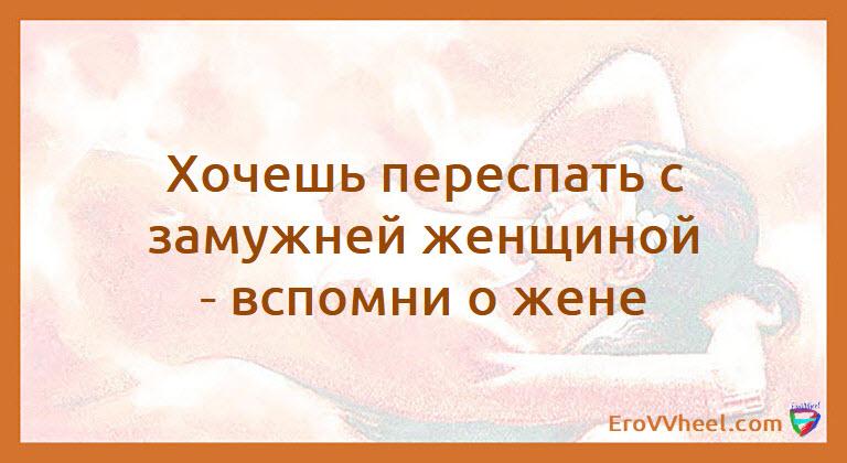 "Цитаты и Афоризмы (Quotes and Aphorisms) ""Афоризм - 73"""