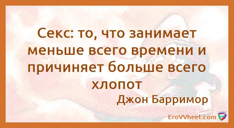"Цитаты и Афоризмы (Quotes and Aphorisms) ""Афоризм - 74"""