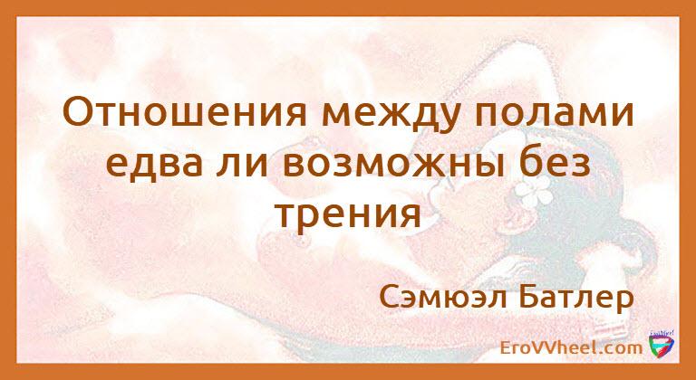 "Цитаты и Афоризмы (Quotes and Aphorisms) ""Афоризм - 76"""