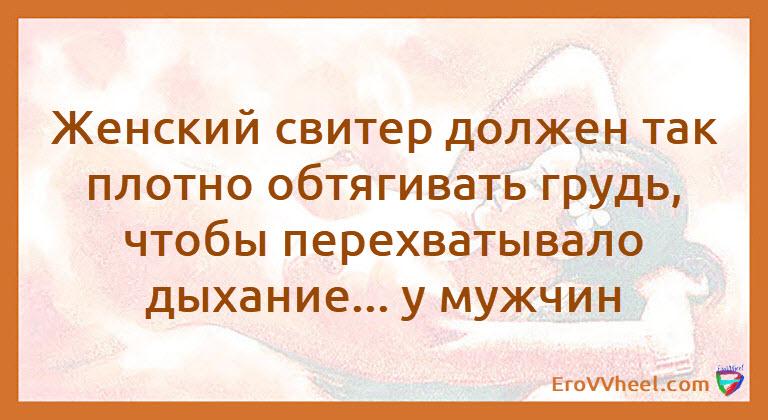 "Цитаты и Афоризмы (Quotes and Aphorisms) ""Афоризм - 77"""