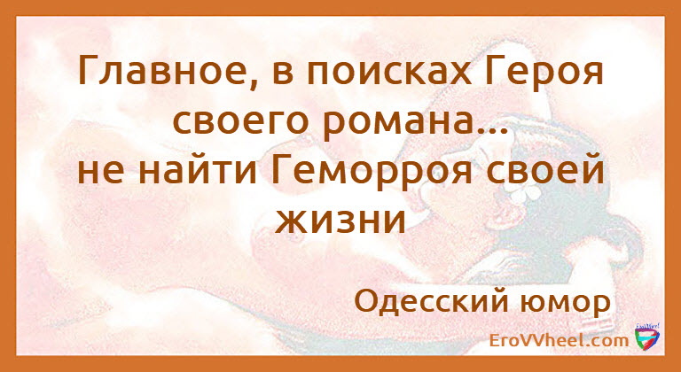 "Цитаты и Афоризмы (Quotes and Aphorisms) ""Афоризм - 78"""
