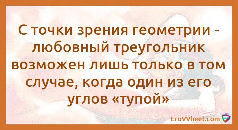 "Цитаты и Афоризмы (Quotes and Aphorisms) ""Афоризм - 7"""
