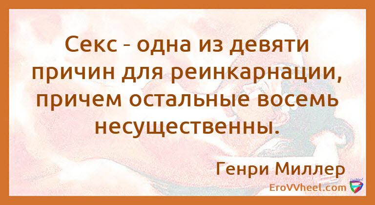 "Цитаты и Афоризмы (Quotes and Aphorisms) ""Афоризм - 83"""