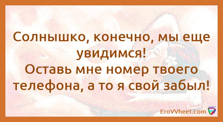 "Цитаты и Афоризмы (Quotes and Aphorisms) ""Афоризм - 84"""