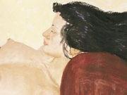 "Авигдор Ариха (Avigdor Arikha) ""Обнаженные груди | Bare Breasts"""