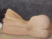 """Авигдор Ариха (Avigdor Arikha) """"Untitled 2"""""""