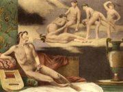 """Эдуар Анри Авриль (Edouard-Henri Avril) """"De Figuris Veneris - 11"""""""