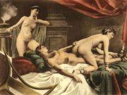 """Эдуар Анри Авриль (Edouard-Henri Avril) """"De Figuris Veneris - 4"""""""