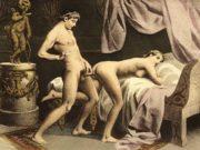"""Эдуар Анри Авриль (Edouard-Henri Avril) """"De Figuris Veneris - 6"""""""