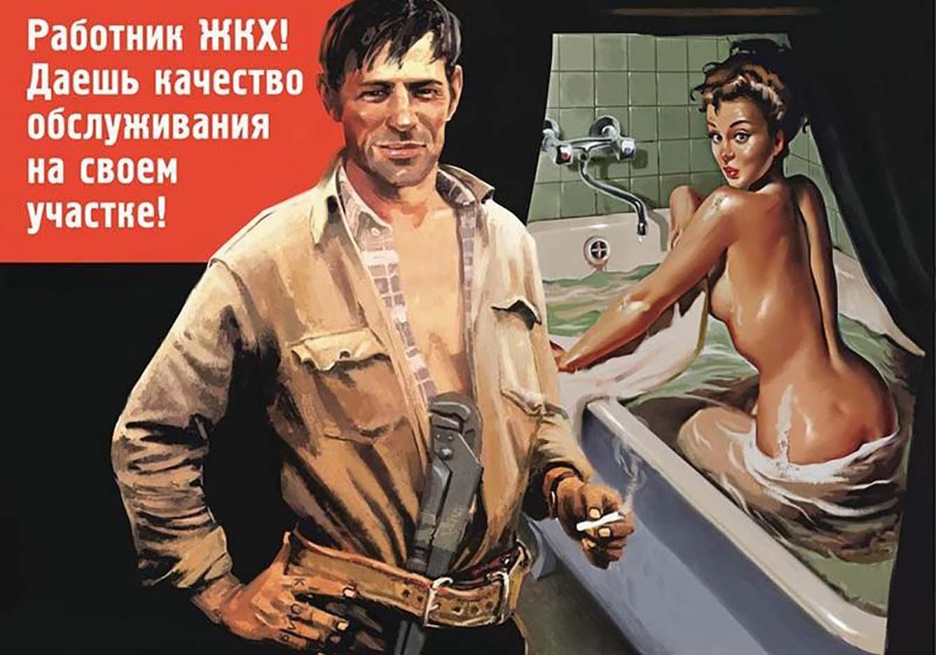 "Валерий Барыкин (Valery Barykin) ""Даешь качество обслуживания на своем участке | Give quality service on your site"""