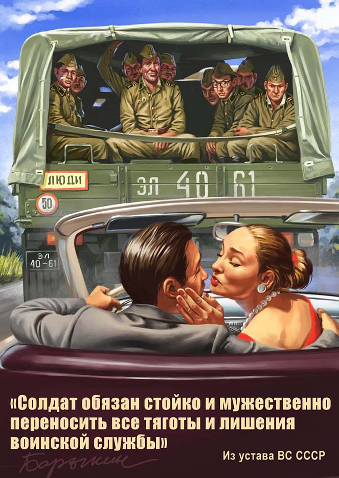 "Валерий Барыкин (Valery Barykin) ""Держись, солдат | Hold on soldier"""