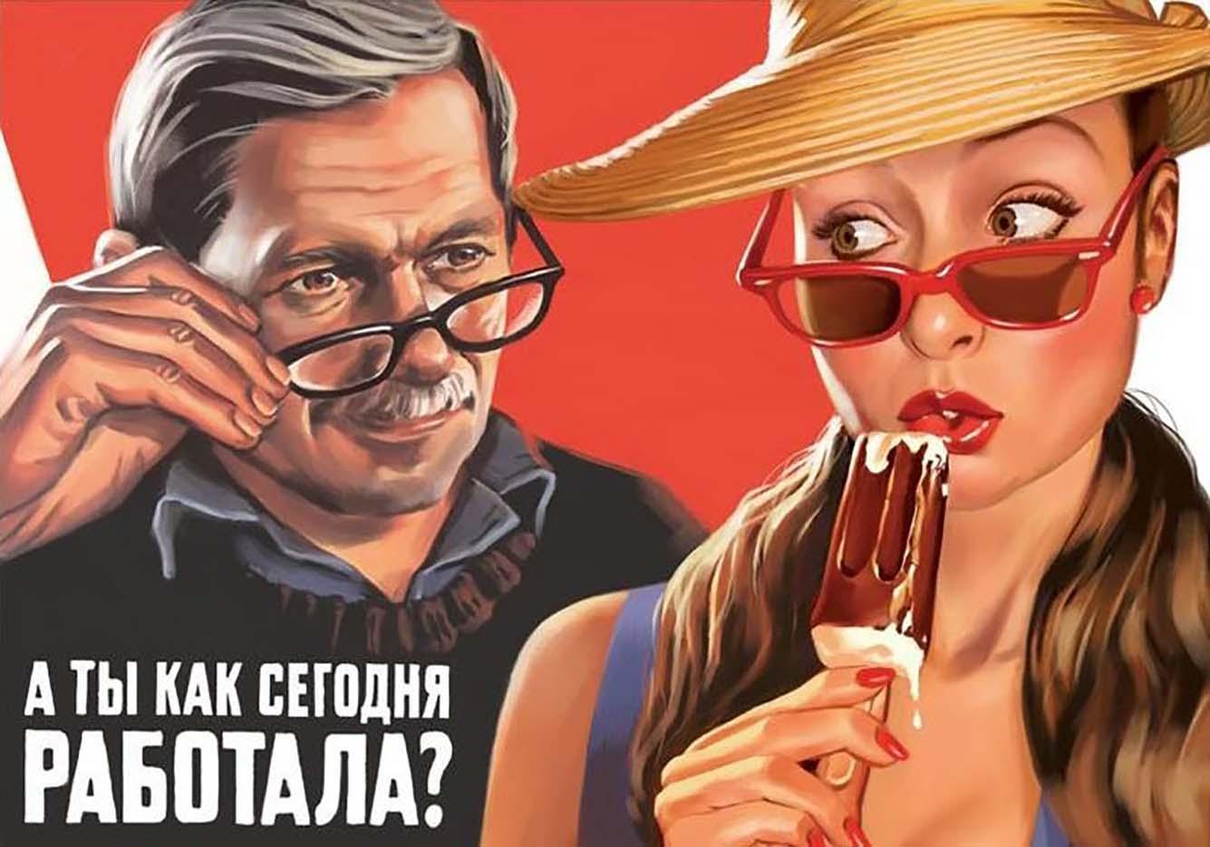 "Валерий Барыкин (Valery Barykin) ""А ты как сегодня работала? | How did you work today?"""