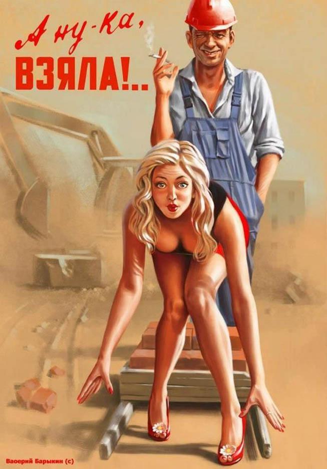 "Валерий Барыкин (Valery Barykin) ""А ну-ка взяла! | Come on!"""