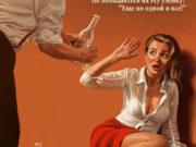 "Валерий Барыкин (Valery Barykin) ""Пьянству бой! | Drunkenness fight!"""