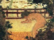 "Пьер Боннар (Pierre Bonnard) ""The Beach"""