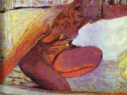 "Пьер Боннар (Pierre Bonnard) ""Nude in the Bathtub"""