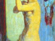 "Пьер Боннар (Pierre Bonnard) ""The toilet"""