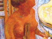 "Пьер Боннар (Pierre Bonnard) ""In bathroom"""