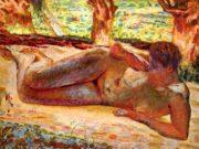 "Пьер Боннар (Pierre Bonnard) ""Reclining Nude - 3"""