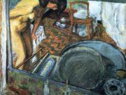 """Пьер Боннар (Pierre Bonnard) """"Tub in a Mirror"""""""