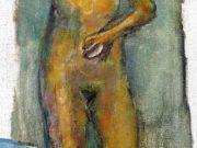 """Пьер Боннар (Pierre Bonnard) """"Standing Nude - 3"""""""