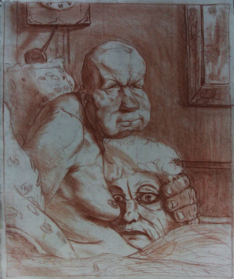 "Адриан Борда (Adrian Borda), ""Geriatric Love"""