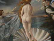 "Дэвид Бауэрс (David Bowers) ""Venus Against the Wind"""