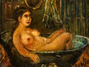 "Давид Бурлюк (David Burliuk) ""Bathing"""