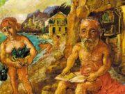 "Давид Бурлюк (David Burliuk) ""Saint Anthony near the cave"""