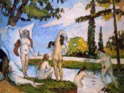 """Поль Сезанн (Paul Cezanne), """"Купальщицы"""""""