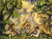 """Поль Сезанн (Paul Cezanne), """"Битва любви"""""""