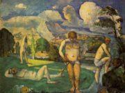 """Поль Сезанн (Paul Cezanne), """"Любители купаться на отдыхе"""""""