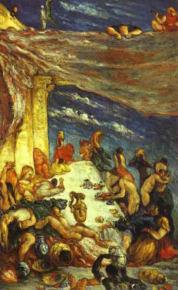 """Поль Сезанн (Paul Cezanne), """"Банкет"""""""