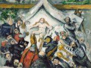 """Поль Сезанн (Paul Cezanne), """"Вечная женственность"""""""