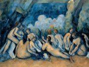 "Поль Сезанн (Paul Cezanne), ""The Bathers"""