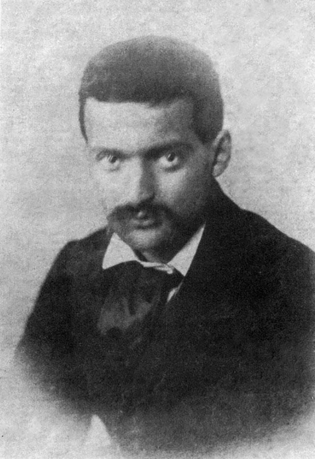 "Поль Сезанн (Paul Cezanne), ""Фотография"""