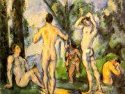 "Поль Сезанн (Paul Cezanne), ""Купальщики"""