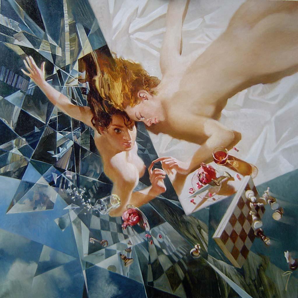 "Алексей Чернигин (Alex Chernigin) ""On The Other Side Of Dream"""