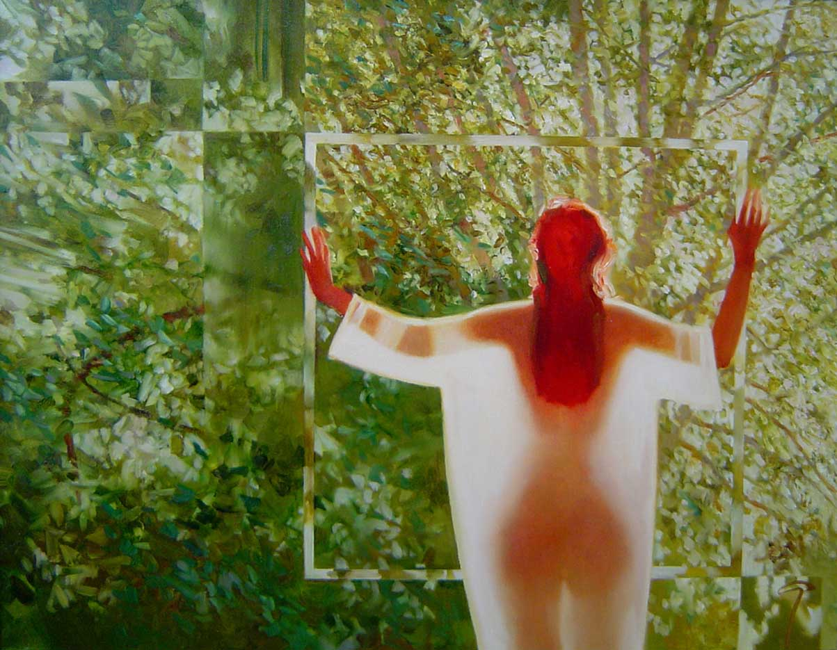"Алексей Чернигин (Alex Chernigin) ""Green Space"""