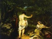 """Гюстав Курбе (Gustave Courbet), """"Купальщицы, Les Baigneuses"""""""