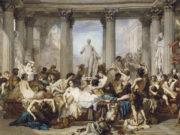 Тома Кутюр (Thomas Couture), Римляне времен упадка