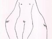 """Александр Дейнека (Aleksander Deyneka) (Рисунки) """"Рисунок из журнала Искусство в массы №7(15)"""""""