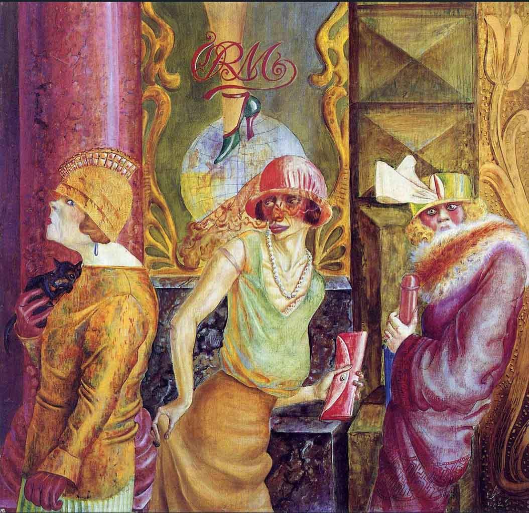 """Отто Дикс (Otto Dix) """"Three Prostitutes on the Street"""""""
